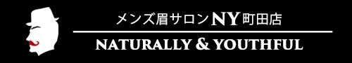メンズ眉サロンNY 町田店